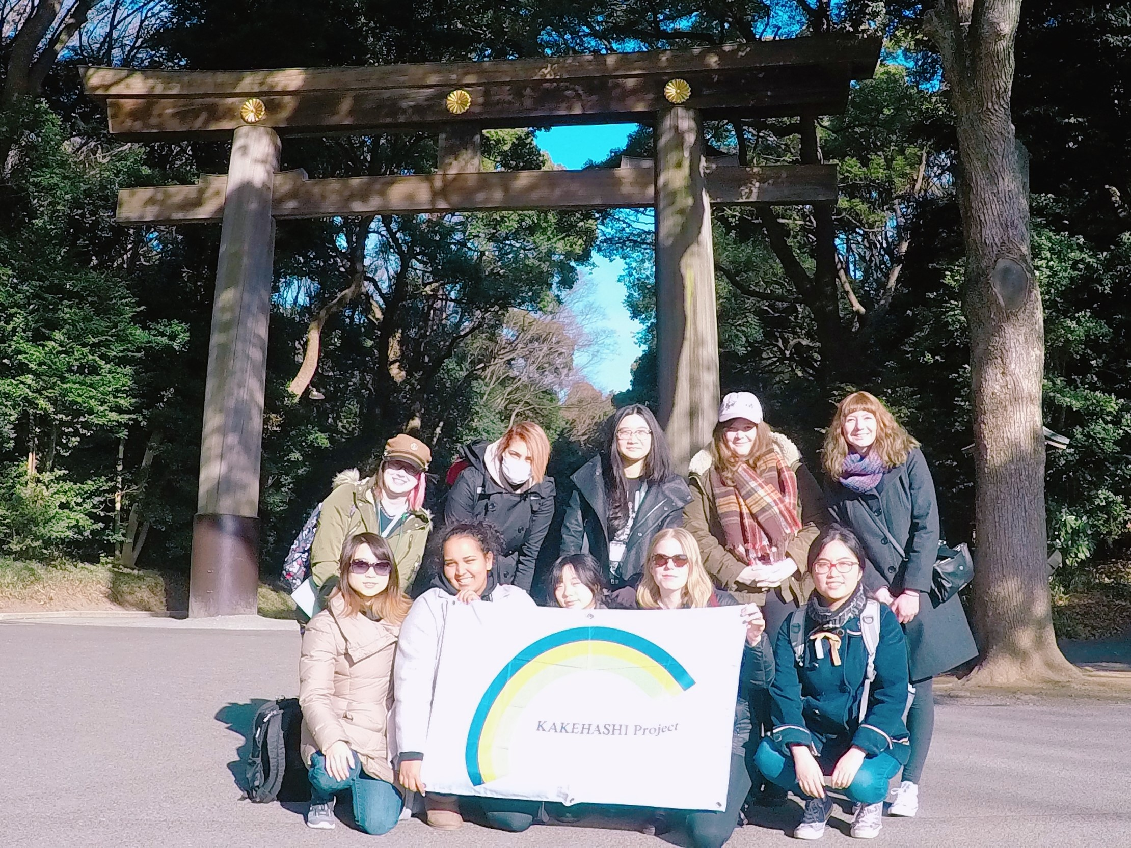 Group of students in Japan